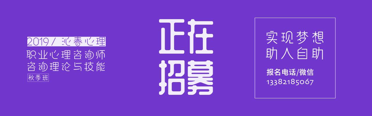 2019秋季班